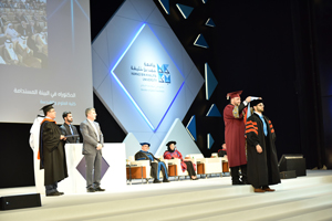 HBKU Graduation ceremonity