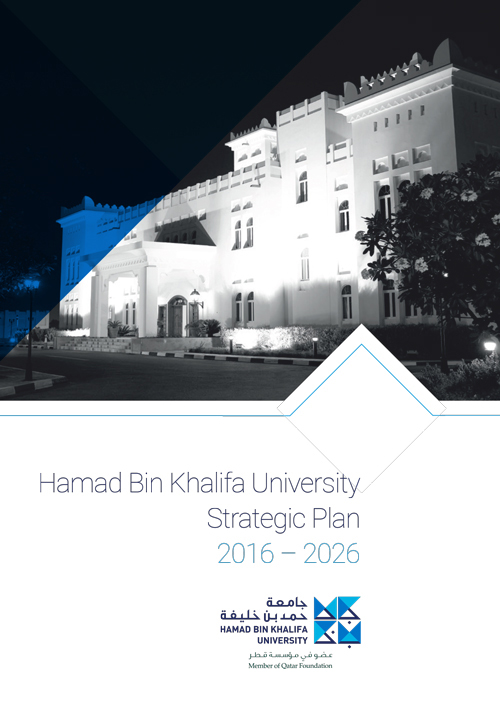 HBKU Strategic Plan
