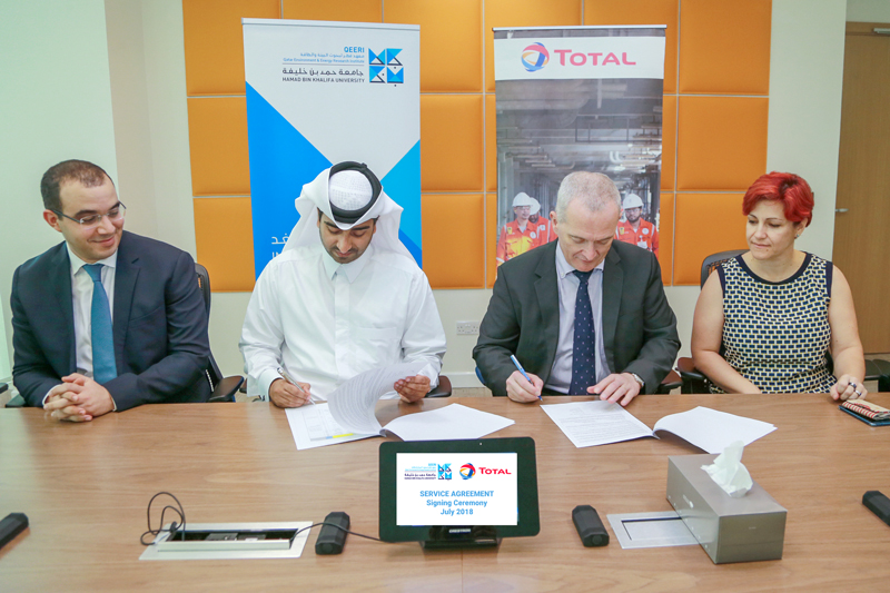 HBKU'S QEERI & TOTAL Research Center - Qatar Sign Support Agreement