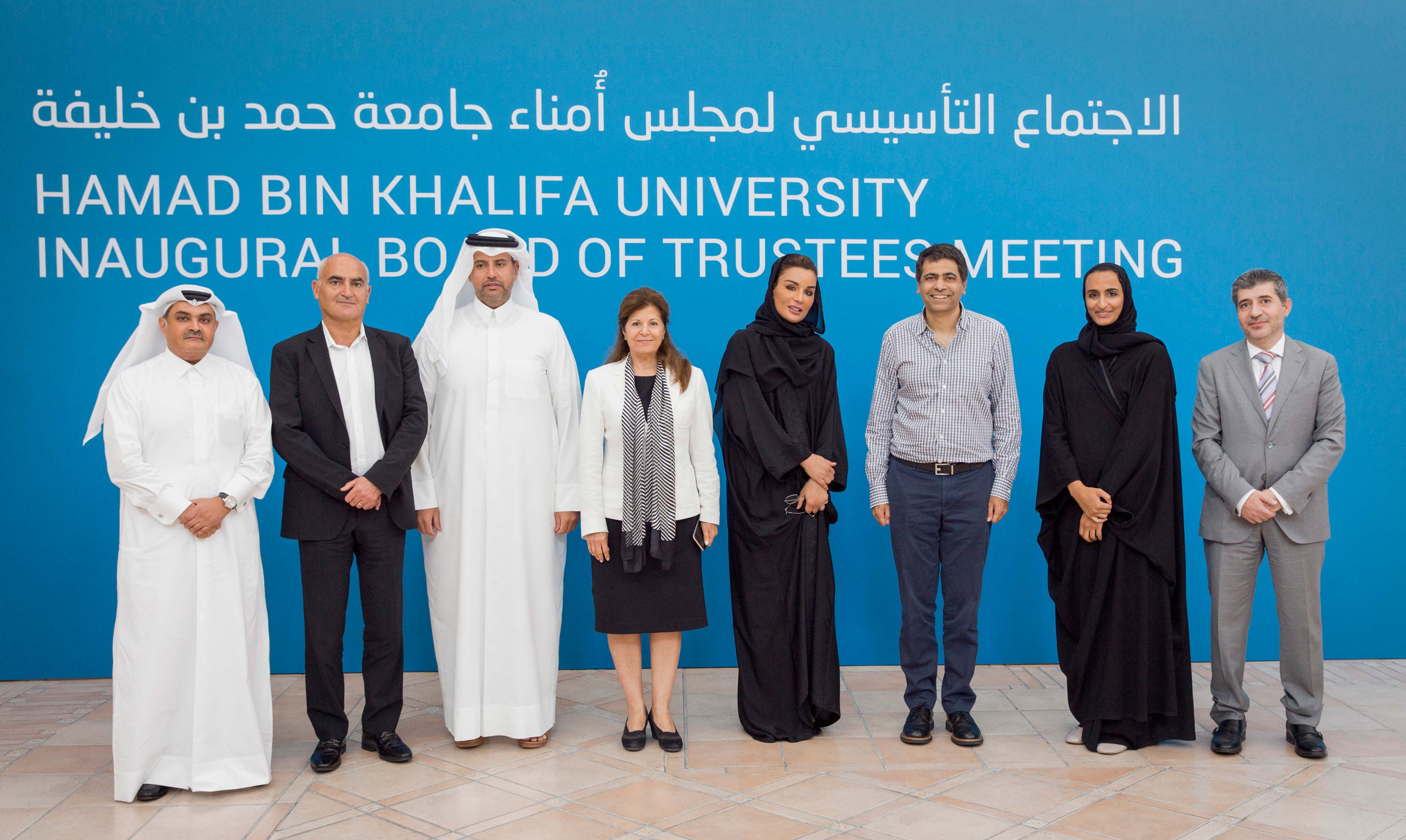 Leadership & Board Members Hamad Bin Khalifa University