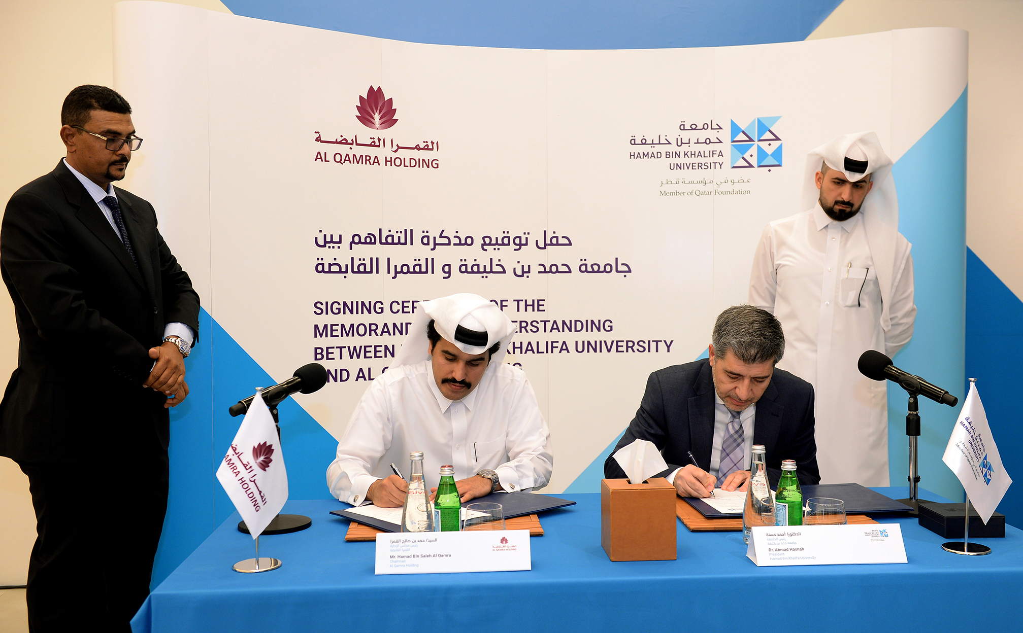 an ambition to study at the college of science and engineering at the hamad bin khalifa university How qatar science leadership program is preparing hamad bin khalifa university of education city viding extensive  paris and university college london.