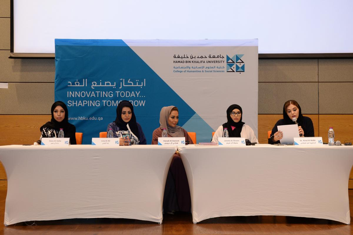 Artists Jamela Al-Shraim, Hanadi Al-Darwish, Lina Al-Ali and Dana Al-Safar participate in a panel discussion with Dr. Amal Al-Malki, dean of the College of Humanities and Social Sciences