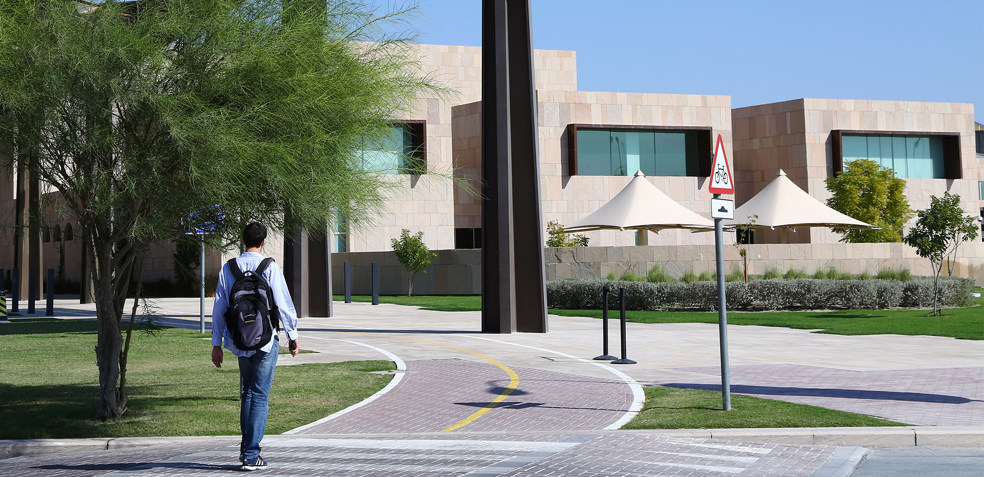 Education city student center