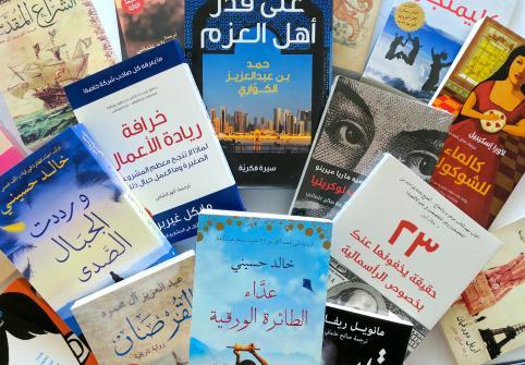 دار جامعة حمد بن خليفة للنشر