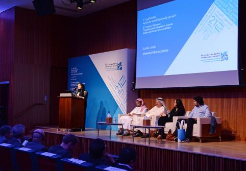 Ethics and Social Responsibility at the Forefront of HBKU's TII's Eighth International Translation Conference