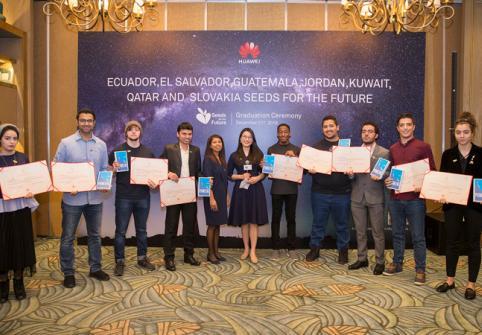 HBKU Students Hone ICT Skills During Huawei Program in China