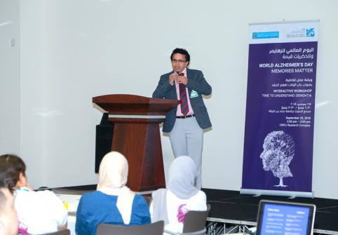 HBKU's QBRI Holds Workshop to Raise Awareness on Alzheimer's Disease