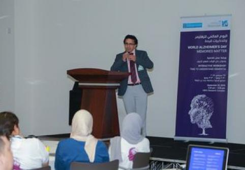 QBRI Workshop Raises Awareness on Alzheimer's