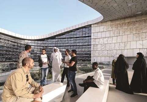 HBKU's College of Islamic Studies Explores Digital Currency in the Muslim World