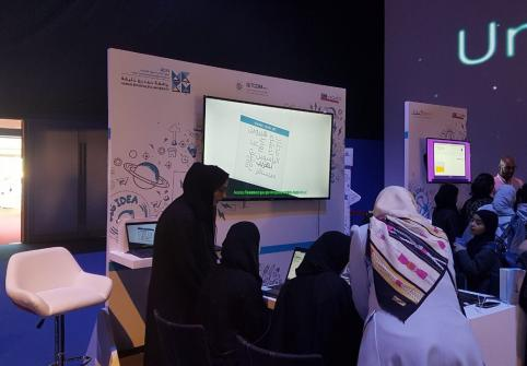 HBKU Participates in the Fourth Edition of QITCOM 2017