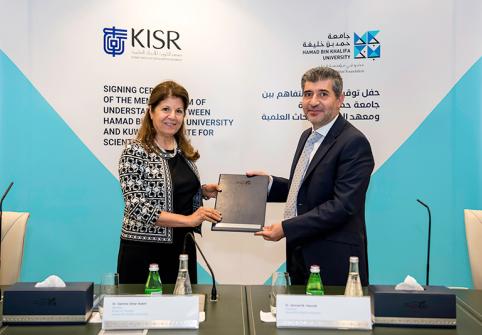 جامعة حمد بن خليفة ومعهد الكويت للأبحاث العلمية يوقّعان اتفاقية تعاونية