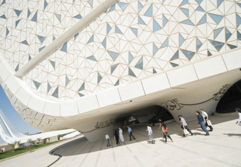HBKU'S College of Law and Public Policy Colloquium to Examine Dispute Resolution Between Countries
