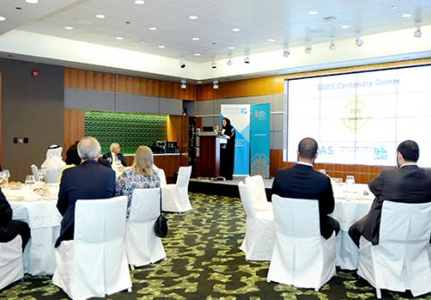 HBKU's College of Humanities & Social Sciences Hosts Regional Event Celebrating SOAS' Centenary