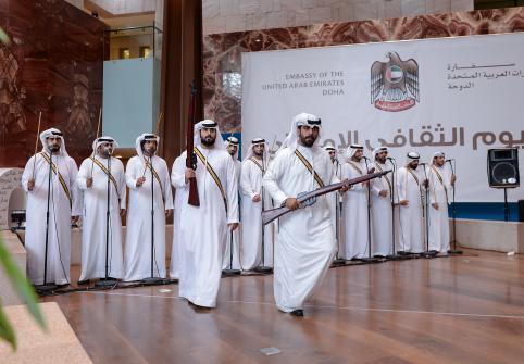 Hamad Bin Khalifa University Celebrates Emirati Culture Day