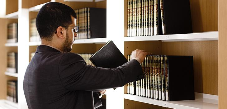 مركز دراسات التشريع الإسلامي والأخلاق
