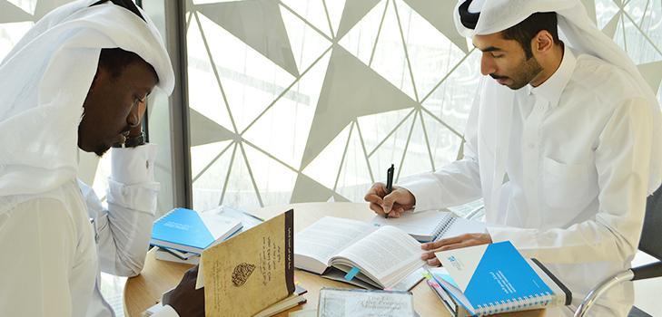 مركز محمد بن حمد آل ثاني لإسهامات المسلمين في الحضارة