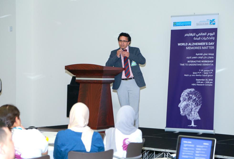 معهد قطر لبحوث الطب الحيوي يعقد ورشة عمل للتوعية بمرض الزهايمر