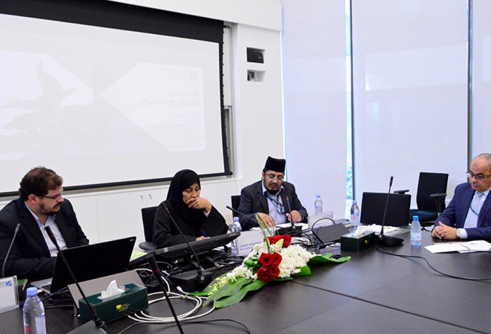 جامعة حمد بن خليفة تنظّم محاضرة عامة عن أهمية علم النباتات