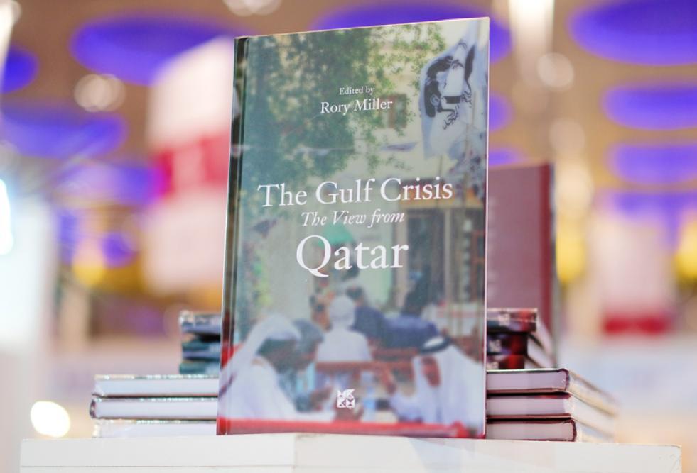 HBKU Press Unveils Book on Blockade at Doha Forum