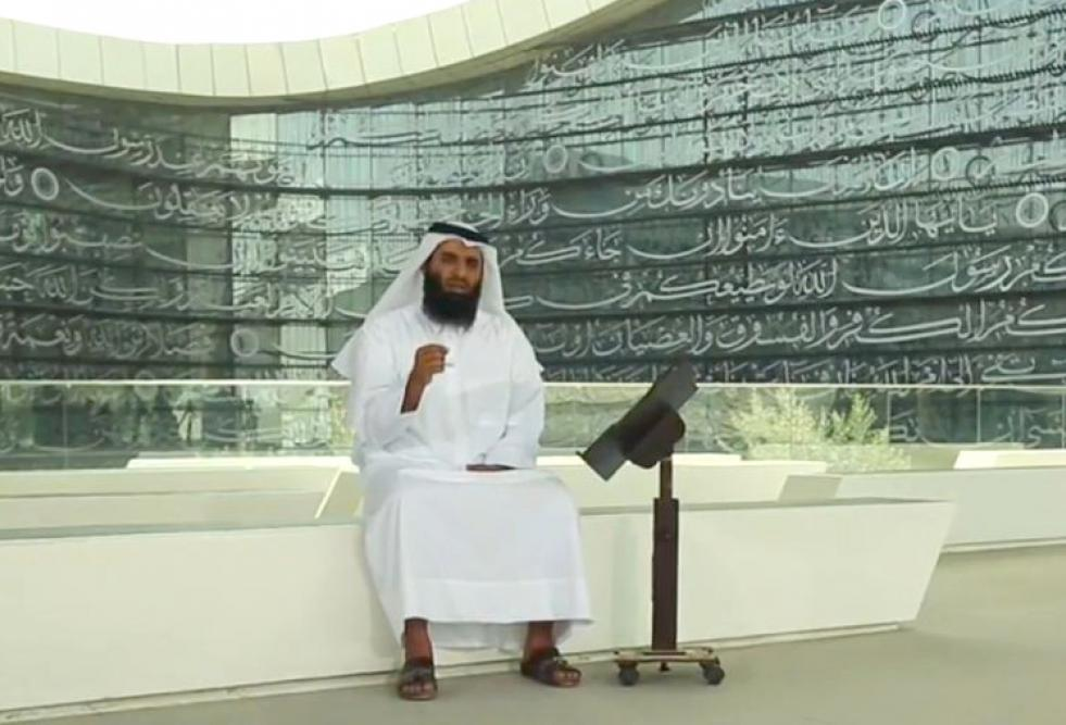 HBKU Student Inspires Religious Discourse with Wide-ranging Audience