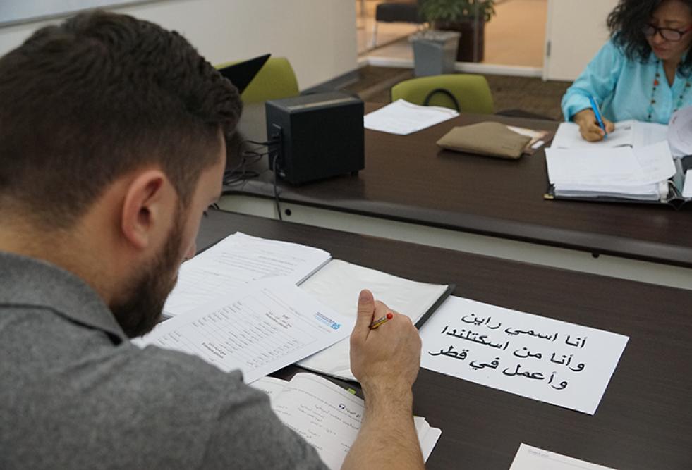 مركز اللغات التابع لمعهد دراسات الترجمة بجامعة حمد بن خليفة يقدّم  سبع دورات هذا الخريف