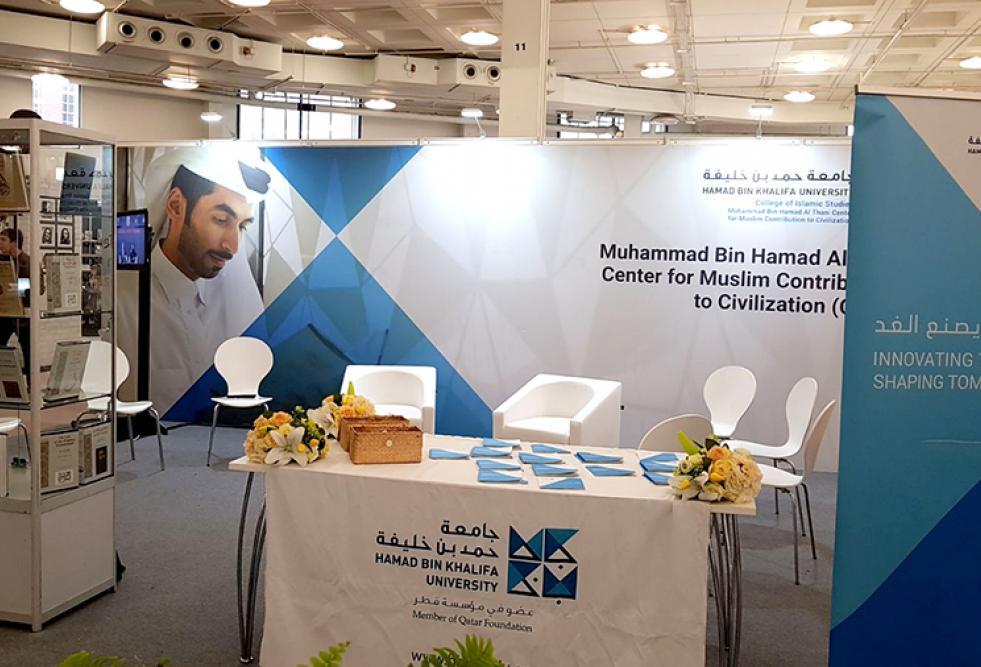 كلية الدراسات الإسلامية بجامعة حمد بن خليفة تستعرض أعمالًا أكاديمية ضمن معرض لندن للكتاب