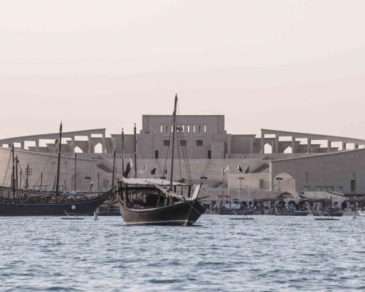 اكتشف قطر